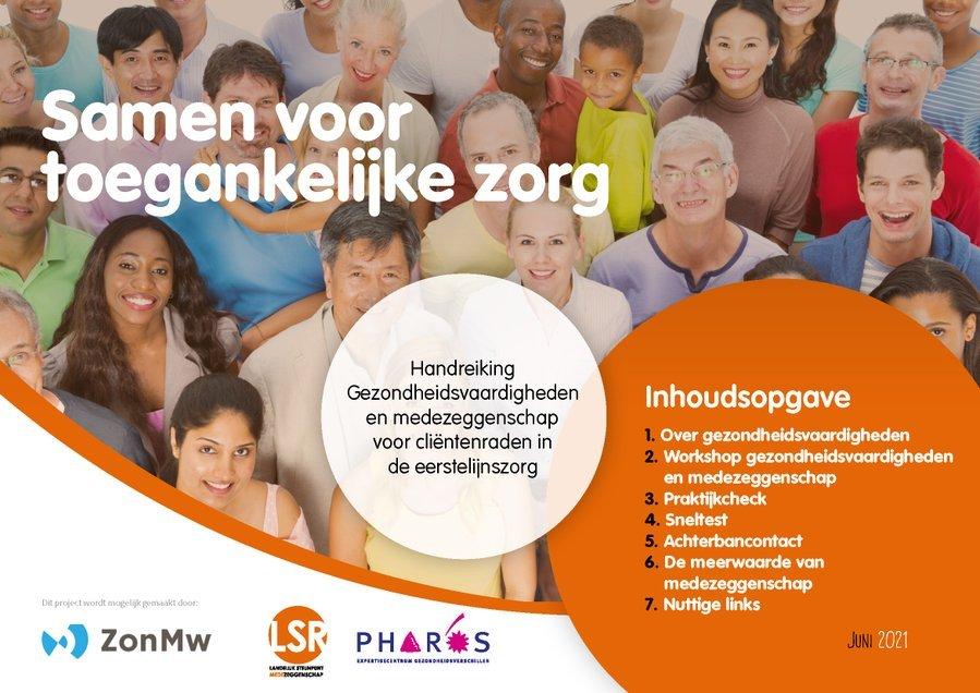 Nieuw: handreiking en workshop Gezondheidsvaardigheden en Medezeggenschap in de eerstelijnszorg